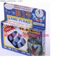 Wholesale 8 Tablets 500mg LANG YI HAO Sex Pills Male Enhancement Drug To Enlarge Penis Size from china suppliers