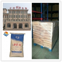 Wholesale 45% Sucrose Sweetness C12H22O11·2H2O High Purity Trehalose Sugar from china suppliers