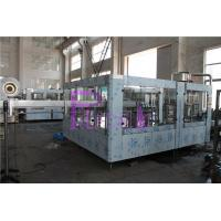 Wholesale 40 heads PET Bottle Cola / Fanta / Sprite / carbonated drink Filling machine from china suppliers