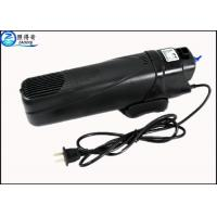 Distinctive built in sterilizing filtration pump for Fish tank with built in filter