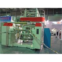 Wholesale ELS Automatic Rotogravure Color Printing Machine For Sale 300m/min 750mm unwind/rewind 3-50kgf servo motor from china suppliers