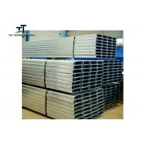 Wholesale Construction Materials C Channel Galvanized Steel , Steel Channel Beam Anti Rust from china suppliers