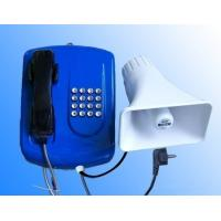 Wholesale Blue Emergency Industrial Telephones Wall Mount Weather Resistant from china suppliers