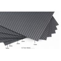 Wholesale High Density Carbon Fiber Products Solid Carbon Fiber Sheets 0.2mm - 6mm from china suppliers