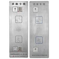 Wholesale IP65 Weatherproof Emergency Phone / Disability Hotline Phone With Inductin Loop from china suppliers