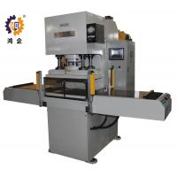 Wholesale 15 Tons Hydraulic Die Cutting Machine For PC PE Film With Double Push - Out Plate from china suppliers