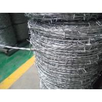 high tensile double twist barbed wire two strands high tensile ...