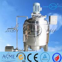 Wholesale stainless steel mixing tank emulsification tanks for dairy food yogurt cheese ss316 2000L 10000L from china suppliers
