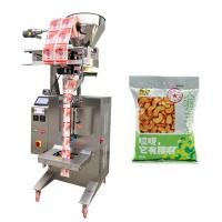 Buy cheap JB-300K Shanghai Automatic Grains Packaging Machine nuts rice packing machine from wholesalers