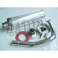 Wholesale Scooter Muffler from china suppliers