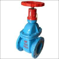 Wholesale Light Weight Resilient Seated Gate Valve With Ductile Iron Easily To Fixing from china suppliers