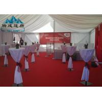 Wholesale Aluminium Frame Outdoor Party Canopy Tent UV Resistant For Birthday Events from china suppliers