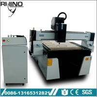 Wholesale 3D Wood 1325 CNC Router Machine , NK105 System Controlled CNC Router Engraver from china suppliers
