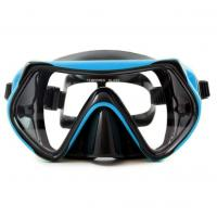 Buy cheap Diving Mask Scuba Snorkel Set Anti-fog Tempered Glass Lenses Adjustable Soft from wholesalers