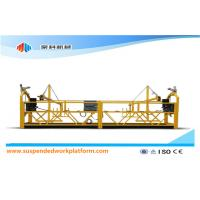 Quality ZLP500 Ssupended Access Equipment / Gondola / Cradle / Scaffolding For Construction for sale