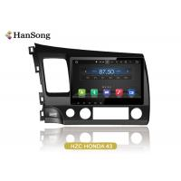 Wholesale Honda Civic Dvd Player With Gps Navigation , Android Car DVD Player HZC HONDA 43 from china suppliers