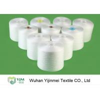 Wholesale 100% Polyester Staple Short Fiber Sewing Thread Yarn 40s /2 40/3 50s /2 50/3 60s /2 60/3 from china suppliers