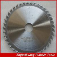 Wholesale table saw blade for panel grooving from china suppliers