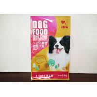 Buy cheap Free Sample Custom Made Resealable Zip Lock Dog Cat Treats Snack Package Pet from wholesalers