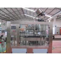 Wholesale Beer / Beverage Glass Bottle Filling Machine , Automated Bottling Equipment from china suppliers