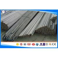 China Heat Exchangers Ss Round Bar Stainless Steel Z30C13/ Z33C13/2304/3H13/ 3H14/30KH13/420J2 on sale