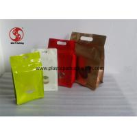 Zippered Nylon Mailers 63