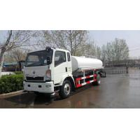 Wholesale Sinotruk Light Model 8000L Water Tank Truck 4x2 Euro 3 Emission from china suppliers