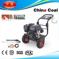 Wholesale 6.5HP 2500GFB Gasoline Pressure Washer from china suppliers