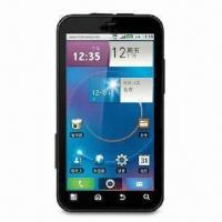 Buy cheap New Phone with Internal 2GB Storage, 512MB RAM, WLAN Wi-Fi and Bluetooth from wholesalers