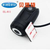 Wholesale 1080P Vehicle Blackbox DVR , G-Sensor Cycle Recording Car DVR Camcorder from china suppliers