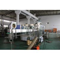 Wholesale mineral water filler from china suppliers