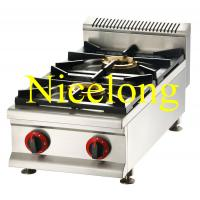 Wholesale Long lifetime counter top stainless steel 2 burners gas stove for sale GB-2Y from china suppliers