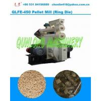 Wholesale QLFE-450 Pellet Mill from china suppliers