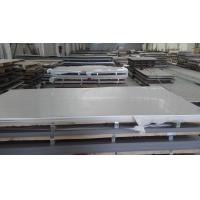 Wholesale Nickel Based Alloy Plate Inconel 600(N06600) Used For Corrosion from china suppliers