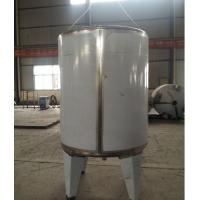 Wholesale mixing tank with agitator from china suppliers