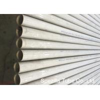 Wholesale 28mm od stainless steel tube S31803 Stainless Steel Round Pipe / Tube with Solution Annealed EN10204.3.1 from china suppliers