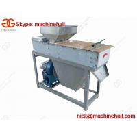 Wholesale Peanut Red Skin Peeling Machine GGDP-8 With Good Quality And Price from china suppliers