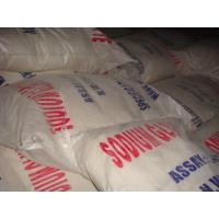 Wholesale Sodium Gluconate from china suppliers