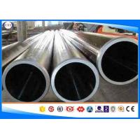 Wholesale SAE1026 Seamless Hydraulic Tubing, OD 30-450 Mm WT 2-40 Mm Hydraulic Honed Tube from china suppliers