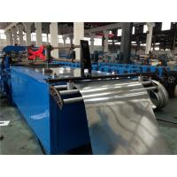 China High Speed Cut To Length Machine 3KW Servo Motor 0.15-0.5MM Thickness on sale
