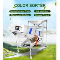 Wholesale Automatic Shrimp Fish Sorting Machine Fish Farm Machinery For Shrimp from china suppliers