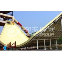 China Fiberglass Water Park Equipment Two Person Riding Swing Adult Water Slide wholesale