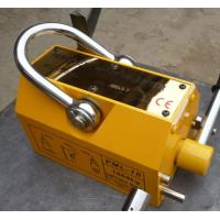 Wholesale Manual Nozzle Control Magnetic Lifting Device By NdFeb Magnetic Materials from china suppliers