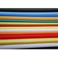 China White Polyester Non Woven Fabric Raw Material Nonwoven Wipes Customized wholesale