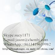 China supply 99%  Erythromycin thiocyanate   skype:sucy1171 wholesale