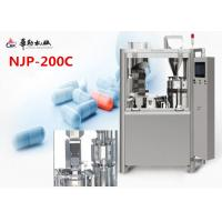 Wholesale High precision Automatic Capsule Filling Machine NJP-200 With Bosch Dry Vacuum Pumps from china suppliers