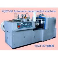 Wholesale YQZT-80 Automatic Paper Bucket Former from china suppliers