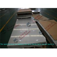 Wholesale ASTM Nickel 200 UNS N02200 Alloy Steel Plates from china suppliers