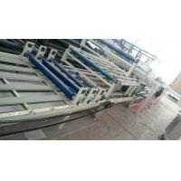 Wholesale Low Noise Fiber Cement Board Production Line For Magnesium Oxide Board from china suppliers