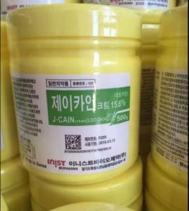 High Quality Original Anesthetic Cream from South Korea for Skin Beauty